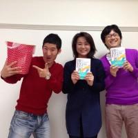 15人が選んだ幸せの道読書会
