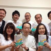 20150617 15人が選んだ幸せの道読書会